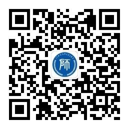 海南教师资格证公众微信号